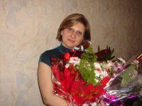 Анна Редикульцова