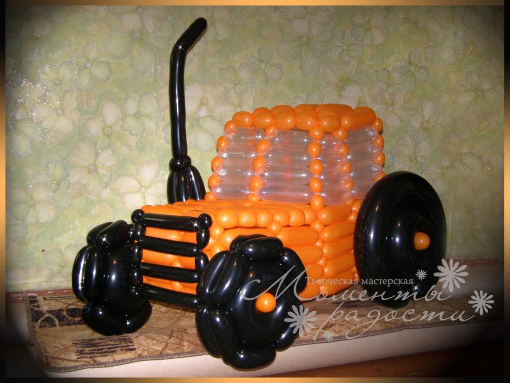 Трактор из шаров схема