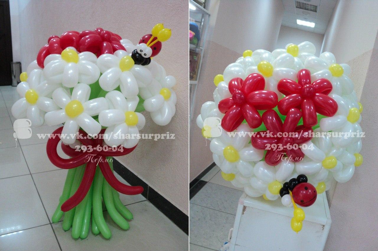 Подарки цветы шары фото