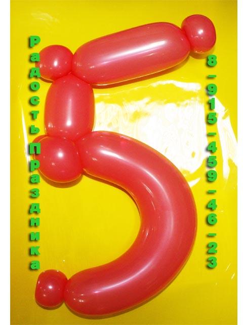 Как сделать из длинных шариков цифру 2