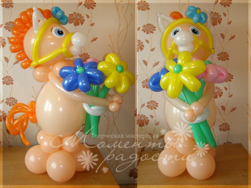 Лошадка из шаров своими руками пошаговая инструкция 81