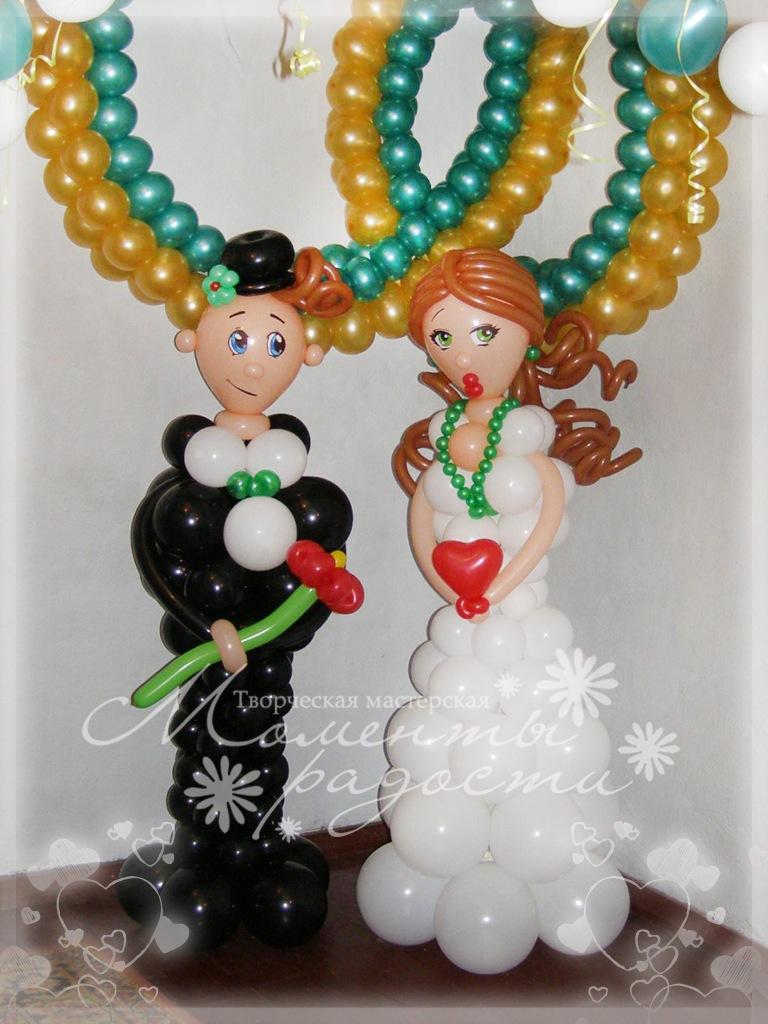 Свадьба из воздушных шаров своими руками