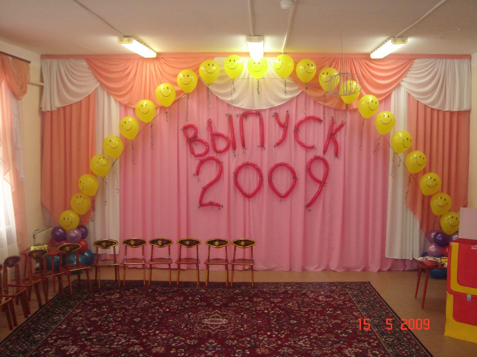 Украшение зала на выпускной в детском саду цветы из бумаги